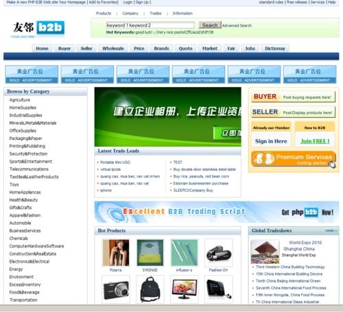 Product picture Alibaba Clone Multi language SEO Open source NEW b2b script